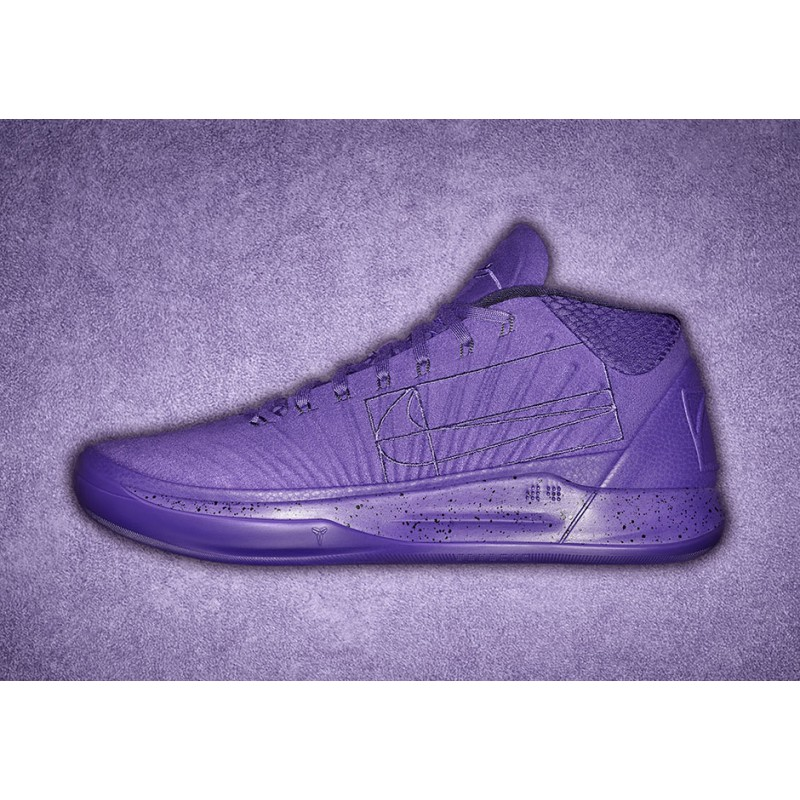 Nike Kobe A.D. Mid Purple 922482-700 Cyber Monday